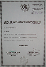 Iraq Ministry of Health Certificate